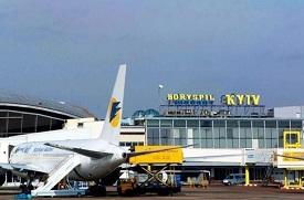 Аэропорт Украины - Борисполь.