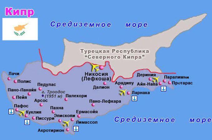 область Ярославский что за страна кипр делать